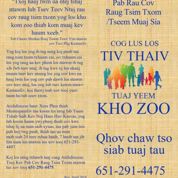 Victim/Survivor Assistance (Healing) Brochure – Hmong (for color printing)
